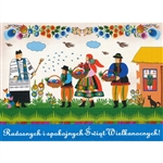 Beautiful glossy Easter card featuring the traditional blessing of the Easter baskets.