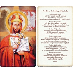 Holy Card - Glossy Paper with glitter detail. Picture is on the front, text is in Polish on the back of the card.