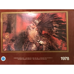 "The 1978 calendar produced by Poland. This is a large (16.25"" x 23.25"") wall calendar.  There are 13 paintings by famous artists, one on each page is 19"" x 11.5"" The dates are in a single line across the bottom of each month."