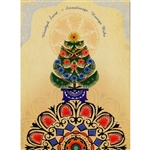 A beautiful glossy Christmas card featuring a Christmas tree decorated with colorful paper cut flowers. Blank inside.
