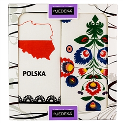 "Gift box set of 2 100% cotton decorative towels. Towel size 25.5"" x 20"".