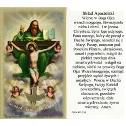 Apostles' Creed - Polish - Sklad Apostolski - Holy Card Plastic Coated. Picture is on the front, Polish text is on the back of the card. Note: the plastic is slightly 'wrinkled' around the medallion which is not meant to be removed.