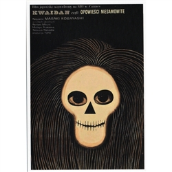 "Post Card: Kwaidan, Polish Movie Poster designed by Wiktor Gorka in 1966. It has now been turned into a post card size 4.75"" x 6.75"" - 12cm x 17cm."
