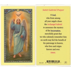 St. Gabriel the Archangel - Holy Card.  Holy Card Plastic Coated. Picture is on the front, text is on the back of the card.