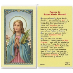 St. Maria Goretti - Holy Card.  Holy Card Plastic Coated. Picture is on the front, text is on the back of the card.