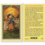 Our Lady, Untier of Knots  - Holy Card.  Holy Card Plastic Coated. Picture is on the front, text is on the back of the card.