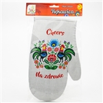 Colorful oven mitt featuring Lowicz roosters. Na Zdrowie is the Polish toast meaning To Your Health!