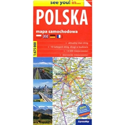 With a paper folding road map, Polish travel around the country will be a real pleasure. Includes: Road conditions in 2019, motorways under construction, express and national roads