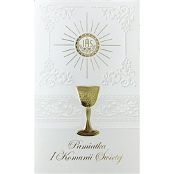 Polish First Communion Card - This card is beautifully embossed with shimmering gold detail that is appropriate for girls or boys.