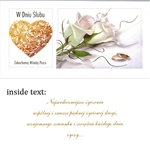 Polish Wedding Greeting Card