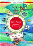"The ""KASHUBIAN GARDENS"" coloring book aims to present the history of the creation of Kashubian art in an easy and pleasant way. It is an invitation to a three-stage walk through the Kashubian gardens, during which we will learn in an interesting way the"