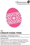 Non-edible chemical dye. Please note that when mixing, Cream Soda Pink DOES NOT use white vinegar.