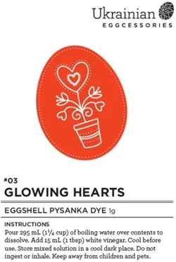 Glowing Hearts is the new name for our Bright Red Pysanka Dye. It truly is a bright brilliant red that is a traditional colour for a Pysanka. Glowing Hearts can stand on it's own or follow Canola Yellow & Tofino Sunset as the third dipped dye.