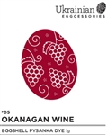 Okanagan Wine is a stunning dark, rich red that works very well on a Pysanka egg design. Okanagan Wine works nicely as a darker red on your pysanka.  Borealis Green or Sweetgrass would be a nice complementary colour on any pysanka design.