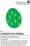 Non-edible chemical dye. Laurentian Green is very similar to a Christmas Green.
