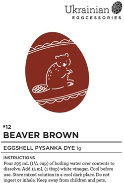 Non-edible chemical dye. Beaver Brown is a neutral natural colour that is a must for trypillian designed pysanky. On a white or brown egg, Beaver Brown and Orca Black are wonderful combinations that's perfect for a trypillian pysanka. However, Beaver Brow