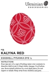 Non-edible chemical dye. Introducing Eggshell Pysanka Dye #15 Kalyna Red. This is a brand new true red pysanka dye.  It's glorious and fun to use.  It covers fast and strong with a very rich red colour. Play around and have fun. Kalyna Red is a perfect co