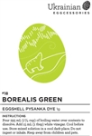 Non-edible chemical dye. Borealis Green is a bright Lime Green pysanka eggshell dye that would work well as a colour used in the beginning of your dye process.  It's a wonderful colour to use as a true Easter colour and goes very well with Canola Yellow,