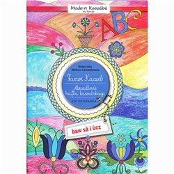 An excellent coloring book to introduce children to the Kashubian floral designs.  We learn the names of flowers by painting them (the color template is on the wings of the cover). We learn Kashubian names, we practice writing letters. We get to know the