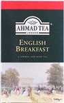Ahmad English Breakfast Loose Leaf Tea