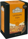 Ahmad Ceylon Tea - Loose Leaf Tea