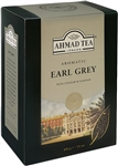 Ahmad Aromatic Earl Grey Tea - Loose Leaf Tea