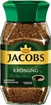Jacobs Kronung Instant Coffee 3.5oz/100g