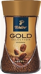 Tchibo Gold Selection Instant Coffee 7oz/200g