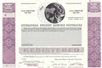 IBM International Business Machines Specimen Bond Certificate