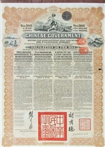1913 Chinese Government Bond - Controversial!!!