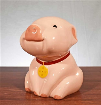 "Wells Fargo ""Year of the Pig"" Coin Bank - Vintage Bank"