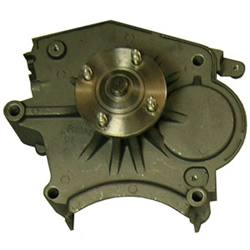 3VZ (93-95) Fan Bracket / Dummy Water Pump