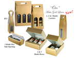 Matte Gold Linen Embossed Wine Bottle Carriers