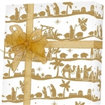 Nativity Gift Wrap