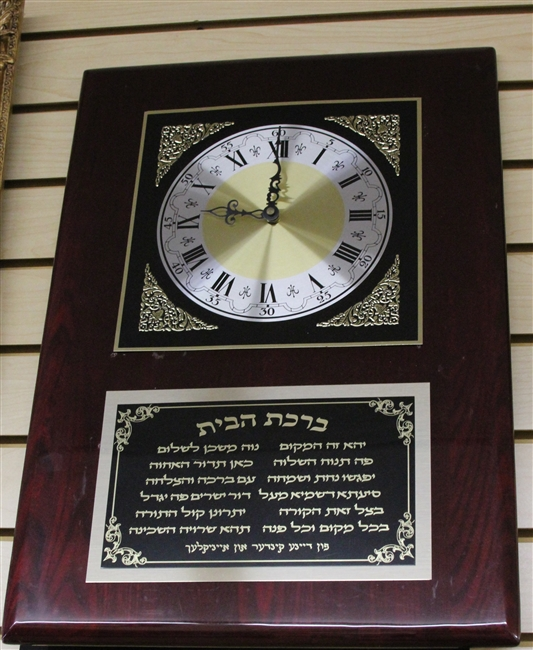 Clock with personalized writing
