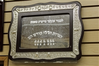 Tray for Chanukah