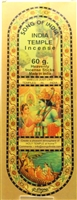 song of india - india temple incense 60 gm sticks