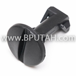 Range Rover Sport Rear Tow Hitch Access Rear Bumper Cover Knob