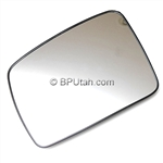 Range Rover Sport LR2 LR3 Left Rear View Side Mirror, CONVEX LR017070