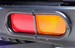 Discovery Rear Bumper Lamp Guards VUB500690