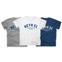 BETH EL OFFICIAL TEE