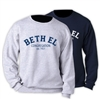 BETH EL OFFICIAL CREW SWEATSHIRT