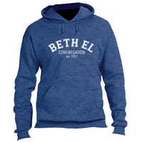 BETH EL VINTAGE HOODED SWEATSHIRT