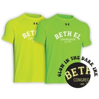 BETH EL HYPER COLOR UNDER ARMOUR TEE