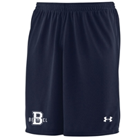 BETH EL UNDER ARMOUR BASKETBALL SHORT