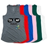 JCC CAMPS <u><b>At Medford</b></u> SUNGLASS AT EASE TANK