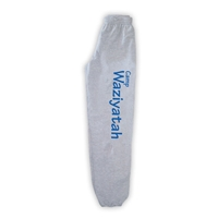WAZIYATAH ELASTIC BOTTOM SWEATPANTS