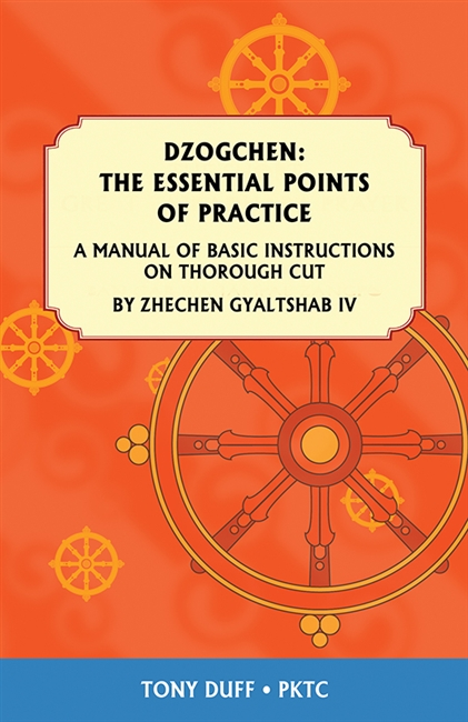 The Essential Points of Practice, A Manual of Basic Instructions on Thorough Cut