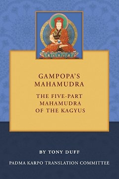 Gampopa's Five-Part Mahamudra