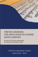 Tibetan Grammar: The Application of Gender Signs Clarified